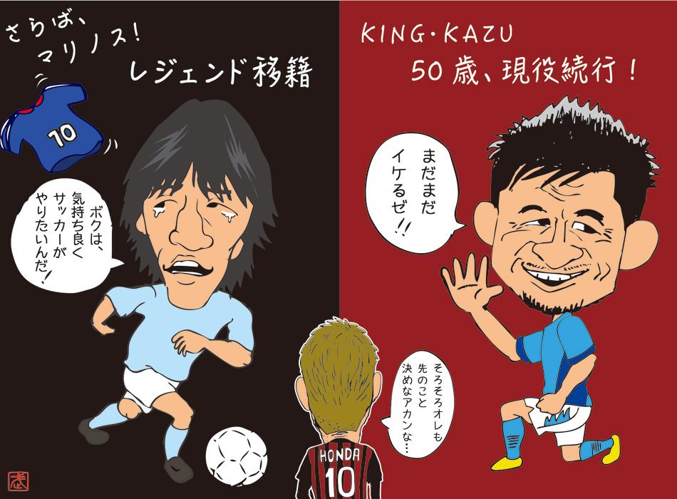 maruyama_illust99